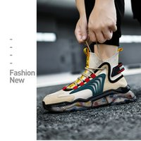 2021 high Socks Running Torre shoes moire multi Camouflage surface thick-soled Korean version men's fashion popcorn soft soles sports travel men sneaker 39-46