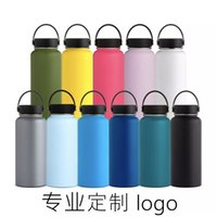 Hydroflask stainless steel thermos gradient color water cup space portable outdoor sports kettle