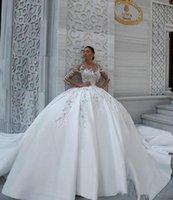 럭셔리 아랍 공 가운 웨딩 드레스 페르시 보석 목 레이스 아첨 Appleiqued 긴 소매 겸손한 신부 파티 가운 사용자 정의 만든 Vestidos de Novia
