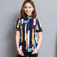 Summer Fashion Women's Short Sleeve Shirts Casual Plus Size Fresh Style Print Tops Chiffon Blouse Lady Clothes Blusas
