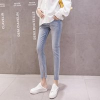 Maternity Bottoms 942# Pants Spring Autumn Jeans Belly Support Ninth Elastic Waist Trousers