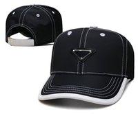남자 womem 모자 패션 스팽글 슈퍼 플래시 스냅 백 야구 모자 멀티 컬러 모자 뼈 조정 가능한 Snapbacks 스포츠 공 모자