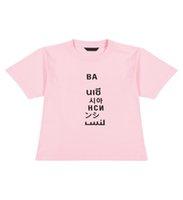 Yaz Çocuklar T-Shirt Moda Rahat Tshirt Sevimli Çocuk Konforlu Tees Nötr Yedi Diller Mektup Kız Spor Bebek Tee Giysileri
