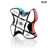 QIYI MOFANGGE Windmill Spinner 1x3x3 Puzzle Magic Cube Vitesse Durant Dex Gyro Twist Soulagement Stress Stress Speed Speed Speed Cube Jouets