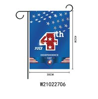 2021 Holiday Garden Flag Party Home Decoration Flag Banner Colorful Double Sided Garden Flag Home Festive Lawn Decor 30*45cm
