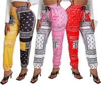 CM Yaya Ropa Las Mujeres Pauelo Estampado Cachemira Deportiva de Moda Patchwork Pattalone Vestido Sudaderas