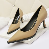 Designer-Luxury Designer Women Dress Shoes Red Bottoms High Heels 6.5CM So Kate Pink Black Pointed Toe Patent Leather With Studded Spike