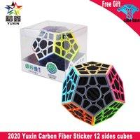 Yuxin ألياف الكربون ملصق 12 الجانبين ماجيك مكعب أسود ملصق ميغامينكس الانحراف هرم ماجيك مكعب سرعة لغز اللعب