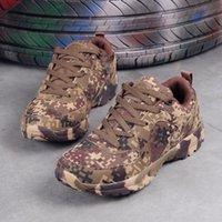 الرجال البحرية التمويه عارضة أحذية طالب التدريب العسكري ناعمة تنفس حذاء رياضة