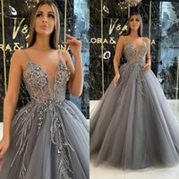 Beaded 2021 Prom Dresses African A Line Silver Strap V Neck Evening Dress Plus Size Formal Party Pageant Gowns