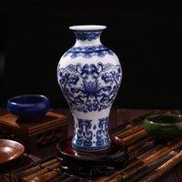 빈티지 홈 장식 세라믹 화병 중국어 파란색과 흰색 도자기 C 패턴 중국 꽃병