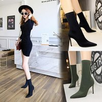 Women Sexy Sock Boots Knitting Stretch High Heels for Woman Fashion Shoes Spring Autumn Ankle Boot Female Heel Booties h61e#