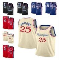2021 Vintange New Basketball Joel 21 Embiid Mens Ben 25 Simmons Allen 3 Iverson Julius 6 Irving City Jersey Quick Dry تنفس الحجم S-2XL