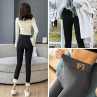 Women's Leggings Fashion Trousers Autumn And Winter High Elasticity Good Quality Thick Velvet Pants Warm
