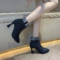 Kısa Çizmeler Kadınlar Yüksek Topuklu 2020 Yeni Sonbahar Ve Kış Mavi Denim Stiletto Sivri Moda Çizmeler Kadınlar Kısa