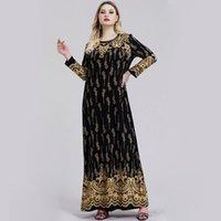 Ethnic Clothing Plus Size Maxi Dress Women Muslim Long Sleeves O Neck Islamic Clothes Turkey Arab Modest Wear Loose Causal Abaya 5XL 6XL