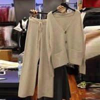 Women's Two Piece Pants Two-piece Sweater Cardigan + Set Knitted Wide Leg Autumn And Winter Solid Color Casual