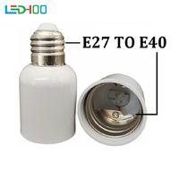E27 to E40 전구 내열성 액세서리 어댑터 램프 홀더 변환기 경량 중간 광 소켓 내화 스크류
