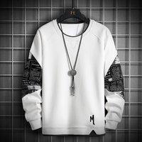 Erwachsene und Kinder 2021 Frühling Harajuku Übergroße japanische Streetwear Black Hoodie Männer Sweatshirts Hoodies D101 Herren