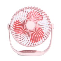Mini 7inch USB Charging Cooling Fan Portable Electric Fans Silent Desktop Office 360 Angle Adjustment
