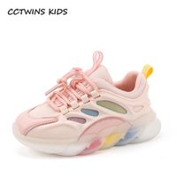 Athletic & Outdoor Kids Sneakers 2021 Autumn Boys Sports Shoes Girls Fashion Brand Casual Chunkry Trainers Children Running Tennis Basket Pl
