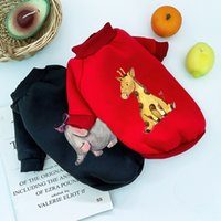 Pet Dog Apparel costume autumn and winter Teddy two-legged fleece sweater method dogs fighting clothes