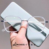 TR90 Óculos quadro mulheres vintage óculos de olho quadrado homens retro Óptica miopia prescrição prescrição quadros limpar ocular oculos