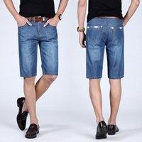 Мужские джинсовые шорты хорошее качество короткие джинсы мужские хлопковые твердые прямые мужские синий вскользь 28-38