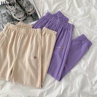 Bordado Swears Pantalones Pantalones Pantalones Joggers Casual Flojo Running Femenino Trajes Streetwear Moda Pantalones 210422