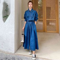 Vestidos casuales Vestido de mezclilla para mujer Primavera Otoño Coreano suelto Solapa Alta Cintura Single-Breasted Falda Falda Mujer Retro Retro