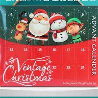2022 عيد الميلاد العد التنازلي تقويم 24 قطع الأسلاك المعدنية لغز لعبة سانتا سونسمان عيد الميلاد العد التنازلي مفاجأة صناديق للفتيات الاطفال هدايا G87CNQ5