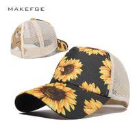 소녀 모자 봄 여름 자카드 야구 모자 인쇄 크로스 포니 테일 가을 학생 태양 화면
