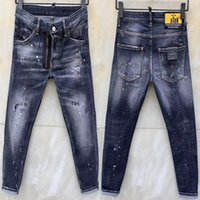 Hombres D2 Jeans Jean Skinny Ripped Pantalones Frescos Chico Causal Hole Denim Fashion Fit Hombres lavados