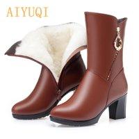 Stiefel Aiyuqi Frauen Winter Australische Wolle Strass Mode Dicke Ferse Warme Schuhe Hohe Echtes Leder