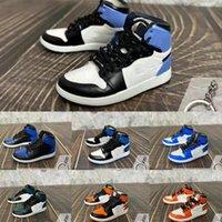 5 Borse Bambini Sneaker Portachiavi Keychains Anello Uomo 3D Portachiavi Coppia Regalo Moda Scarpe per la donna Car Pallacanestro Portaintenitore a catena di pallacanestro OQVBM