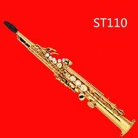 Германия JK-KIILWERTH Calvoss B-Flat Suprano Saxophone All-One Tube ST110 с мундштуком Raged Case