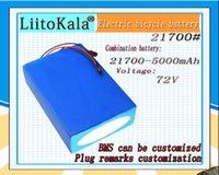 Liitokala 20s 72V 20Ah 30ah 40ah 50ah Batteries de batteries de vélo 21700 5000mah Cell 84.2V Scooter électrique Batterie au lithium avec BMS
