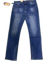 2021 classic loose jeans High quality Urban slacks stretch outdoor trousers trend Famous designer pants zipper