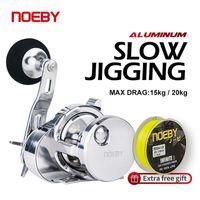 ノービースロージング釣りリール15kg 25kgマックスドラッグ5.2:1塩水トローリングアルミ合金ボートルアーキャスティング210727
