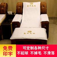 Kąpiel stóp sofa ręcznik paznokci pedicure sklep masaż krzesło pokrywa poduszka antypoślizgowa dwuczęściowa zestaw cztery kawałki