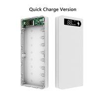 빠른 충전기 버전 5V 듀얼 USB 8 * 18650 전원 은행 케이스 휴대 전화 충전 QC 3.0 DIY 쉘 18650 배터리 홀더 충전 상자 새로운