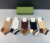 5Pair / Box Mens 스포츠 양말 속옷 클래식 편지 여성 스타킹 패션 캐주얼 남성 짧은 양말 5 쌍 상자