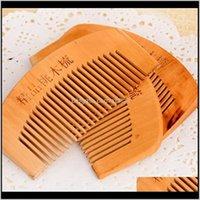 Strumenti per styling per la cura dei pennelli Prodotti Consegna di caduta 2021 Barba di legno Pettini personalizzati Pettini di legno incisa per capelli in legno per uomo Grooming LX7467