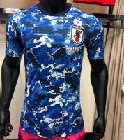 2021 2022 Giappone versione giocatore maglie da calcio Atom Tsubasa Honda Endo Yoshida Kamada Minamino Haraguchi Yamaguchi Osako 20 21 22 Camicia da calcio