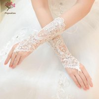 Bridal Gloves White Lace Fingerless Woman Wedding Accessories For Brides WAS10001