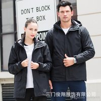 2020 autumn Outdoor jacket custom manufacturers wholesale men and women workers two-piece three-in one school uniforms hiking clothing