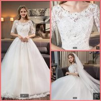 2021 Robe de mariage white lace ball gown wedding dresses half sleeve beaded hollow back sexy corset court train bridal gowns princess puffy elegant bride dress