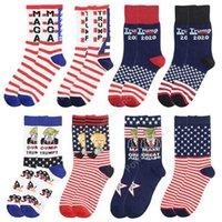 2024 Trump Socks President MAGA Trump Letter Stockings Striped Stars US Flag Sports Socks MAGA Sock Party Favor DHP53