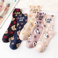 Neue Socken Frauen Mädchen adrette Stil Frauen Mädchen Socken Tier Hund Panda Katze Bär Socken Kreative Koreanische Style Sox
