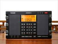 Tecsun H-501 Stéréo portable Stéréo complet FM SSB Radio Radio Speaker Dual-Horn Haut-parleur avec lecteur de musique Livraison rapide